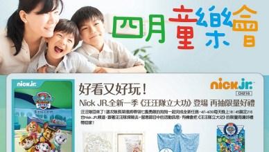 台灣大寬頻 A1 Box新上線多視角轉播服務