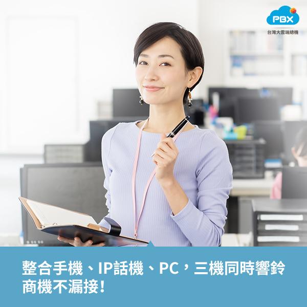 台灣大「疫不容遲專案」 助中小企業抗疫及數位轉型