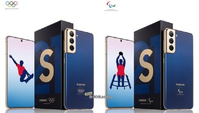 應援東京奧運與帕運 SAMSUNG S21運動員限定版亮相