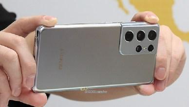 GLOMO最佳手機大獎 SAMSUNG S21 Ultra奪得
