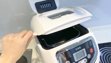 開箱小太陽自動投料製麵包機TB-8021 在家就能當烘培王,19種模式做出各式各樣的麵包、糕點