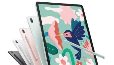 三星Galaxy Tab S7 FE Wi-Fi版9月登台,購入再送限量故宮聯名配件