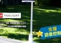 Yeelight智慧護眼檯燈Prime開箱 為閱讀而生,小米生態系護眼檯燈好選擇!