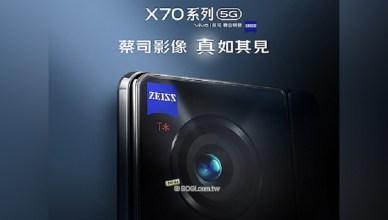 新機上市趕進度 vivo X70系列5G手機9/10台灣發表