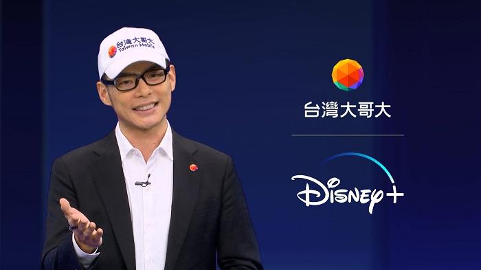台灣大哥大與Disney+將為全台每一個家庭、每一位成員說最棒的故事,藉由迪士尼魔法開啓生活的豐富想像