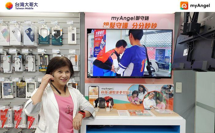 重陽特惠專案 myfone購物「御守錶與輔聽耳機」套裝組萬元有找