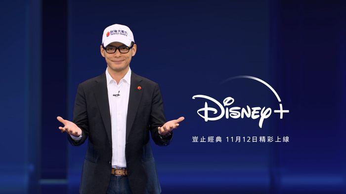 Disney+將於11月12日重磅登陸台灣,台灣大哥大今(14)日宣布成為Disney+在台獨家合作電信營運商