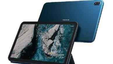 Nokia T20發表 HMD首款推出的諾基亞平板