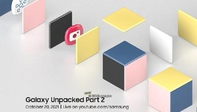 三星將於月底舉辦Unpacked Part 2線上發表