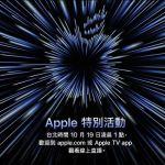 AirPods 3、MacBook Pro 規格超狂升級,HomePod mini 新顏色敲可愛
