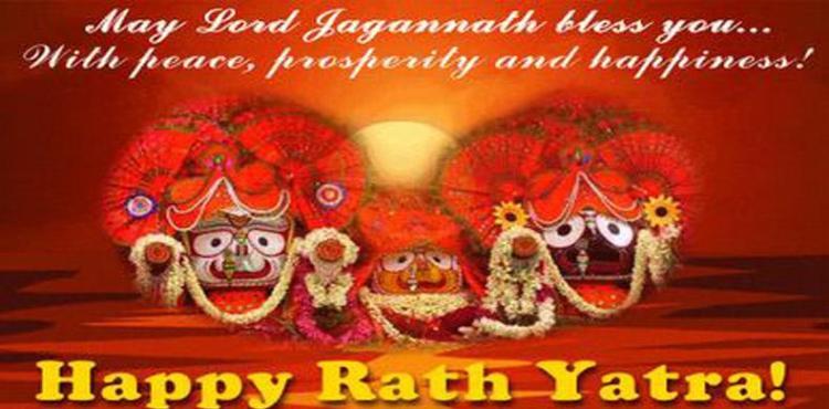 Rath Yatra 2016