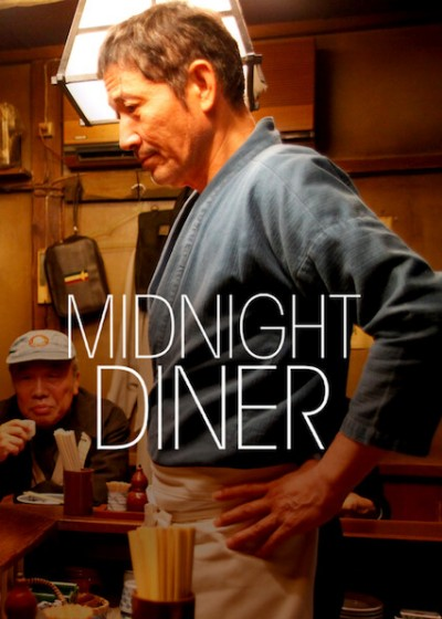 myfoodistry - traditional cooking and modern inspiration - midnight diner film movie