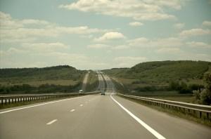 По дороге
