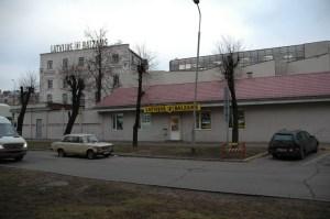 Завод Рижского бальзама