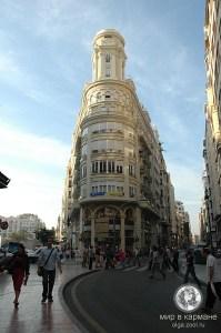 Дома в Валенсии
