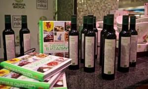 Книга и оливковое масло
