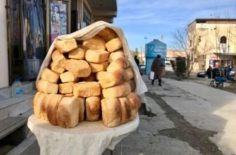 Узбекистан, Бухара