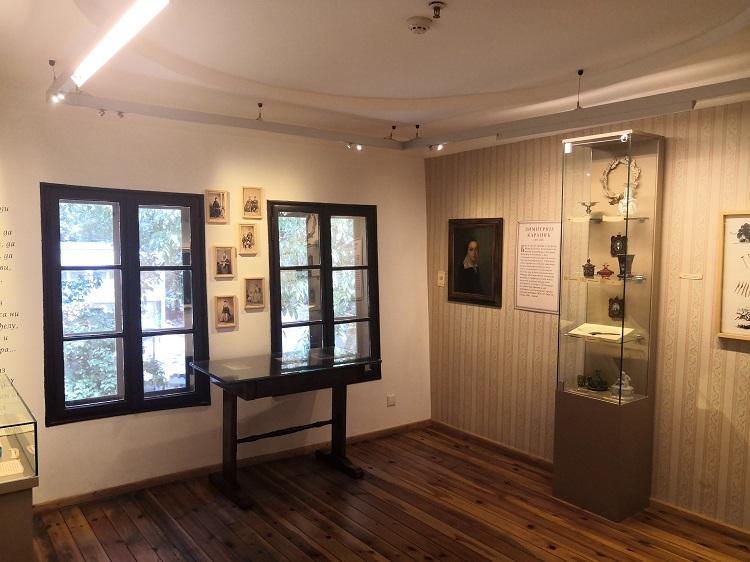 Vuk and Dositej Museum
