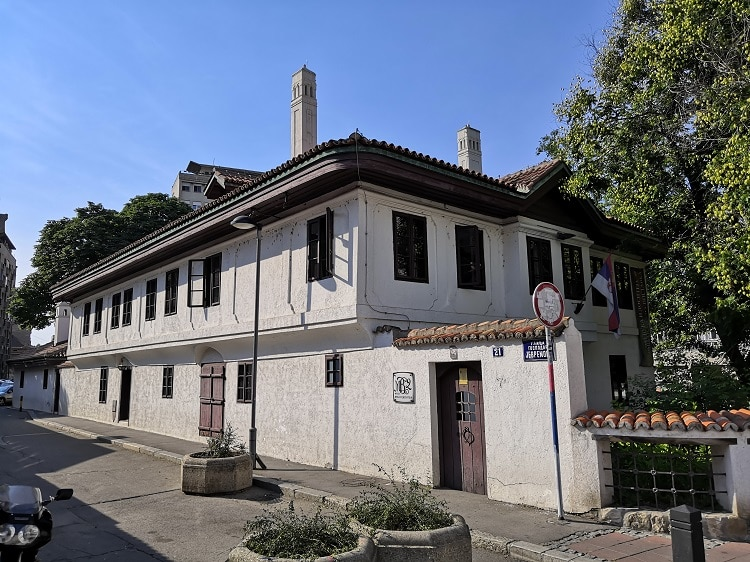 Vuk and Dositej Museum - Belgrade