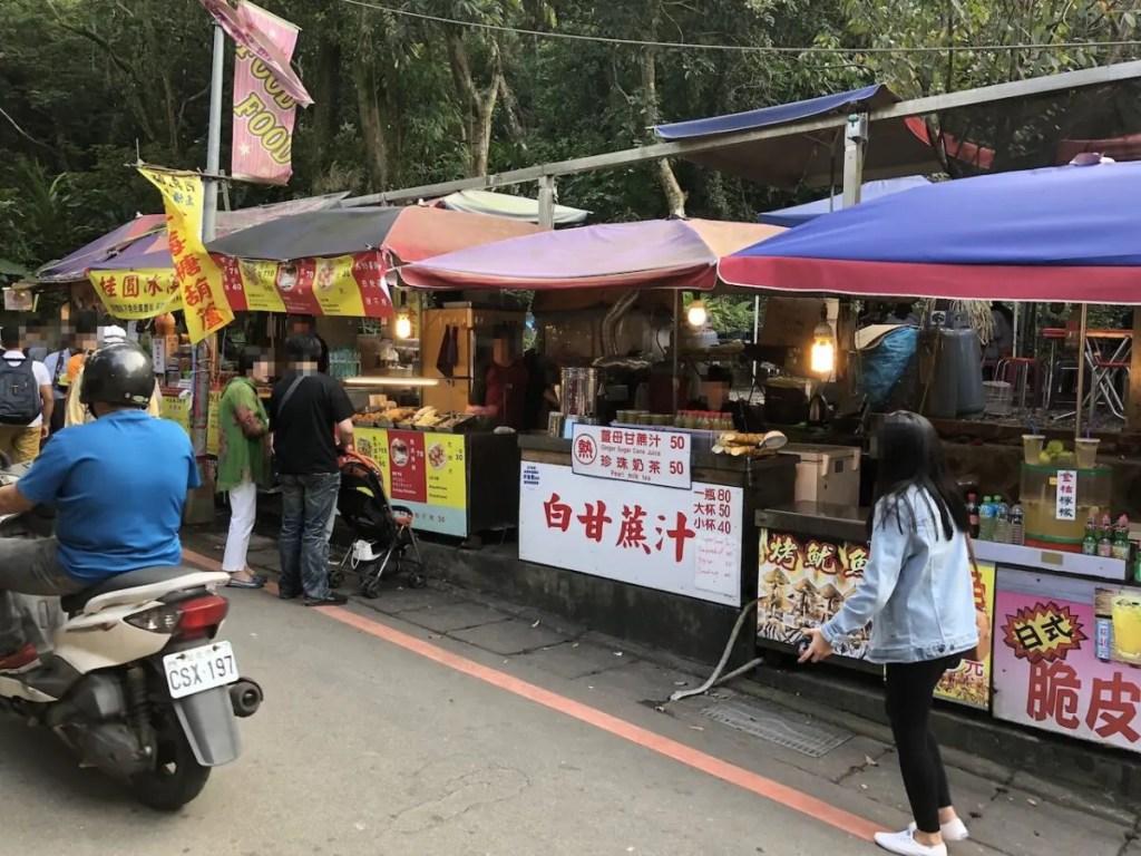 台北からMRTでいける!『猫空』でロープウェイとお茶を堪能しました
