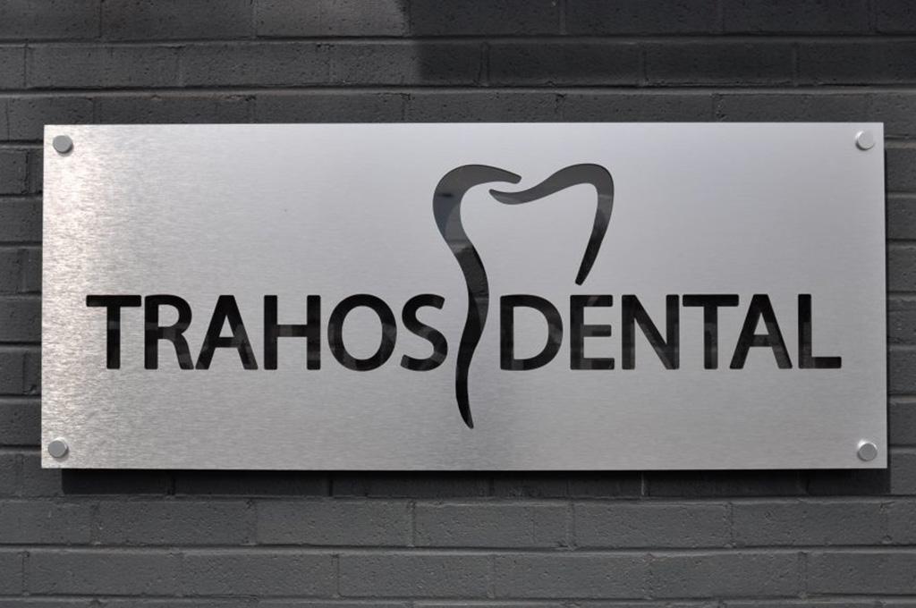 Trahos Dental - Fredericksburg, Virginia