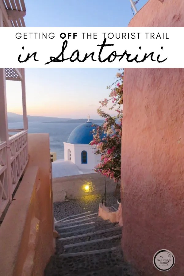 Guide to travel Santorini, Greece.  Greece with kids, ultimate itinerary to greece.  World travel family.