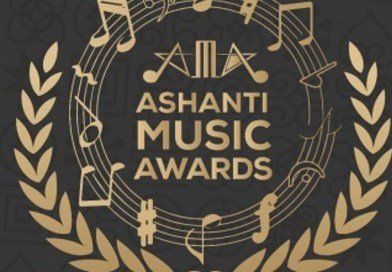 [Check Out]-List Of Nominees For The Maiden Ashanti Music Awards 2020