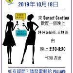 FSK-Oct-2019-CHINESE-PTNO