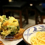 [NEW] The Authentic Japanese Udon at Marugame Udon