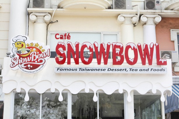 Tampak Depan Snowbowl PIK by Myfunfoodiary