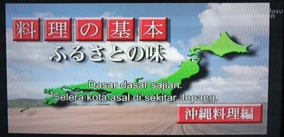 Taste of Hometown Opening by Myfunfoodiary at WakuWaku Japan TV