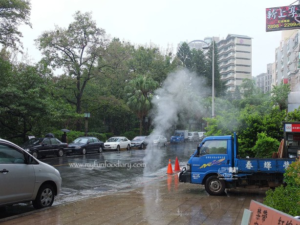 Asap atau Uap asli dari Hot Spring di Xinbeitou Taiwan by Myfunfoodiary