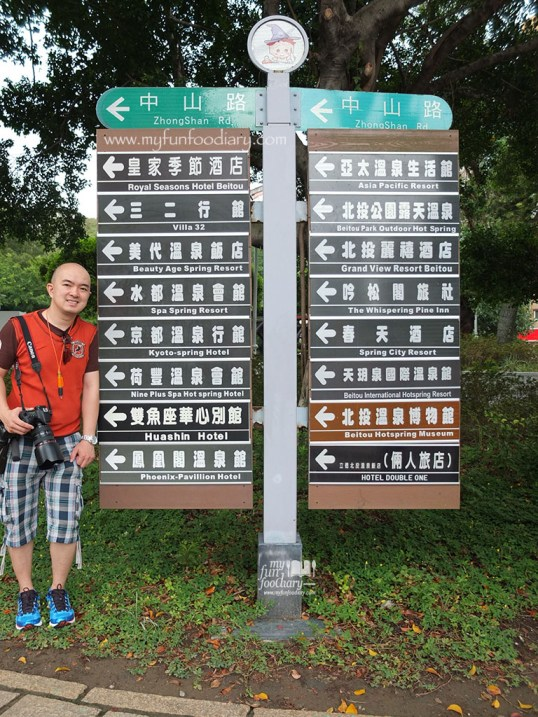Hotel Signs at Xinbeitou Area Taiwan by Myfunfoodiary