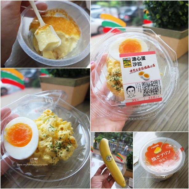 Jajanan di at 7-Eleven Xinbeitou Taiwan by Myfunfoodiary