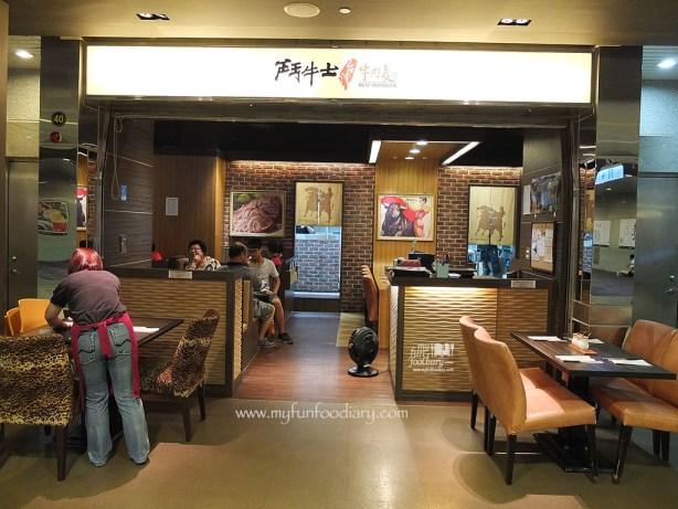 Tampak Depan Restoran Beef Noodles di Ximen Station Taiwan by Myfunfoodiary