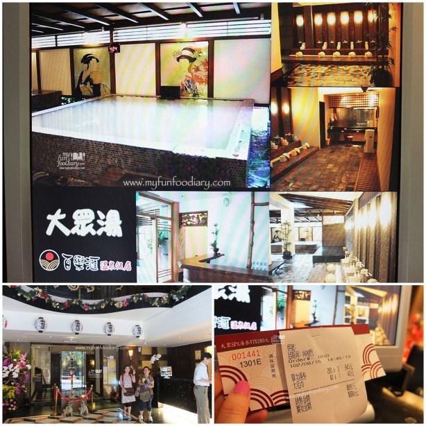 Tampak Fasilitas Hot Spring di Broadway Hotel Xinbeitou Taiwan by Myfunfoodiary