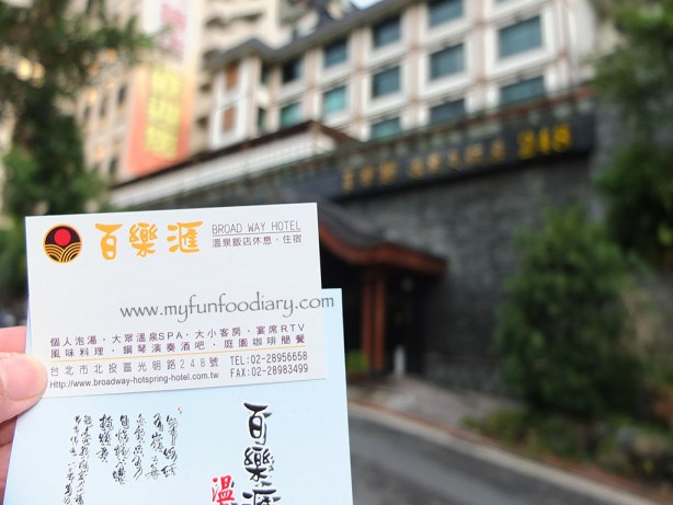 Tickets to Private Hot Springs at Xinbeitou Taiwan by Myfunfoodiary