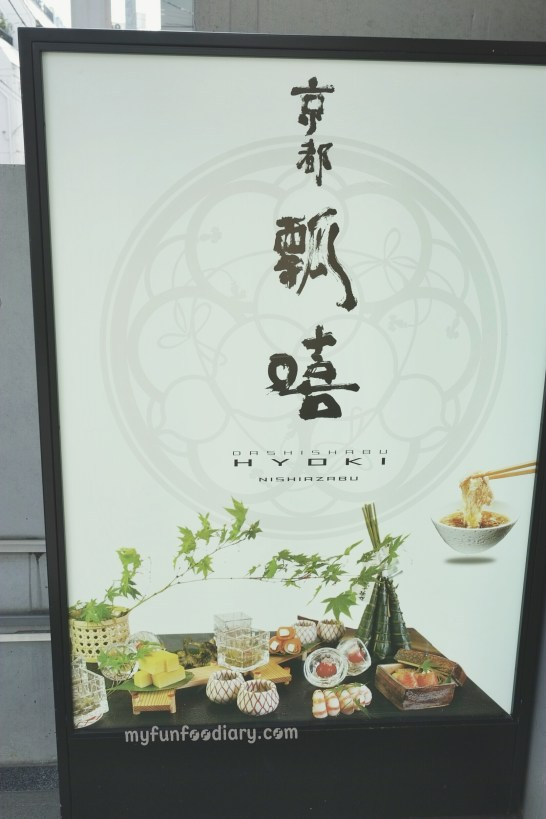 Banner at Hyoki Restaurant by Myfunfoodiary