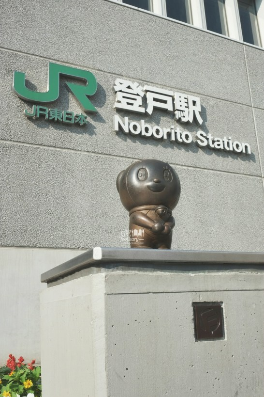 Noborito Station at Kawasaki City, Japan - by Myfunfoodiary