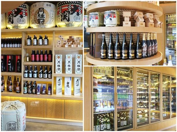Sake Collection at Sake+ Senopati by Myfunfoodiary collage