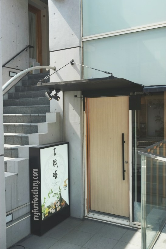 The Access to Hyoki Restaurant by Myfunfoodiary