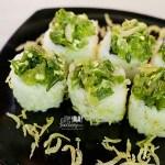 [NEW MENU] Paduan Unik Rasa Minang dan Jepang di Restoran Suntiang