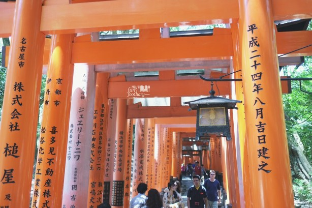 Torii Gate covered hiking trail at Fushimi Inari Taisha Kyoto by Myfunfoodiary