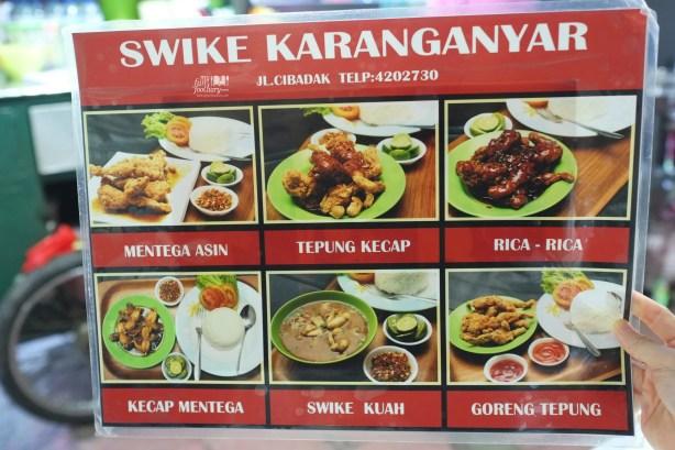 Daftar Menu Swike Karanganyar Bandung by Myfunfoodiary