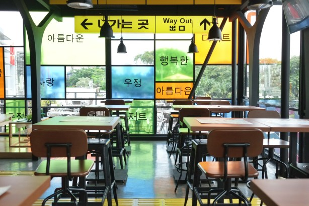 Interiors at Pat Bing Soo Korean Dessert House by Myfunfoodiary