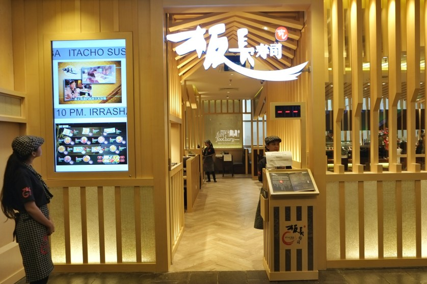Suasana Itacho Sushi Grand Indonesia by Myfunfoodiary 01