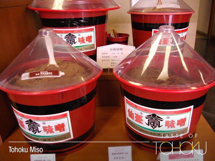 Miso Taste of Tohoku Japan 01