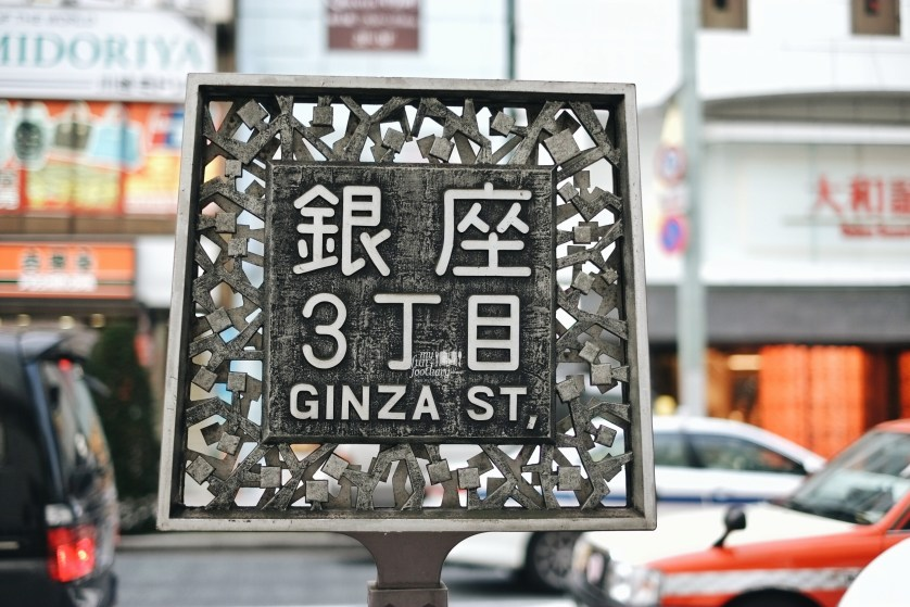 Ginza Street in Tokyo by Myfunfoodiary