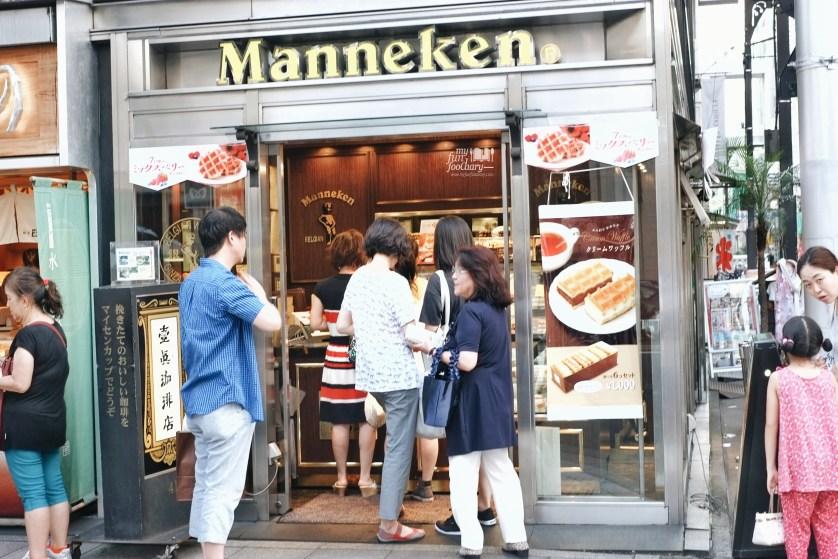 Manneken Waffle at Ginza Tokyo by Myfunfoodiary