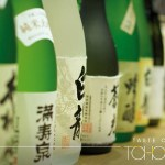 [JAPAN] The Pavilion Japan of Expo 2015 Milano x Tohoku Region